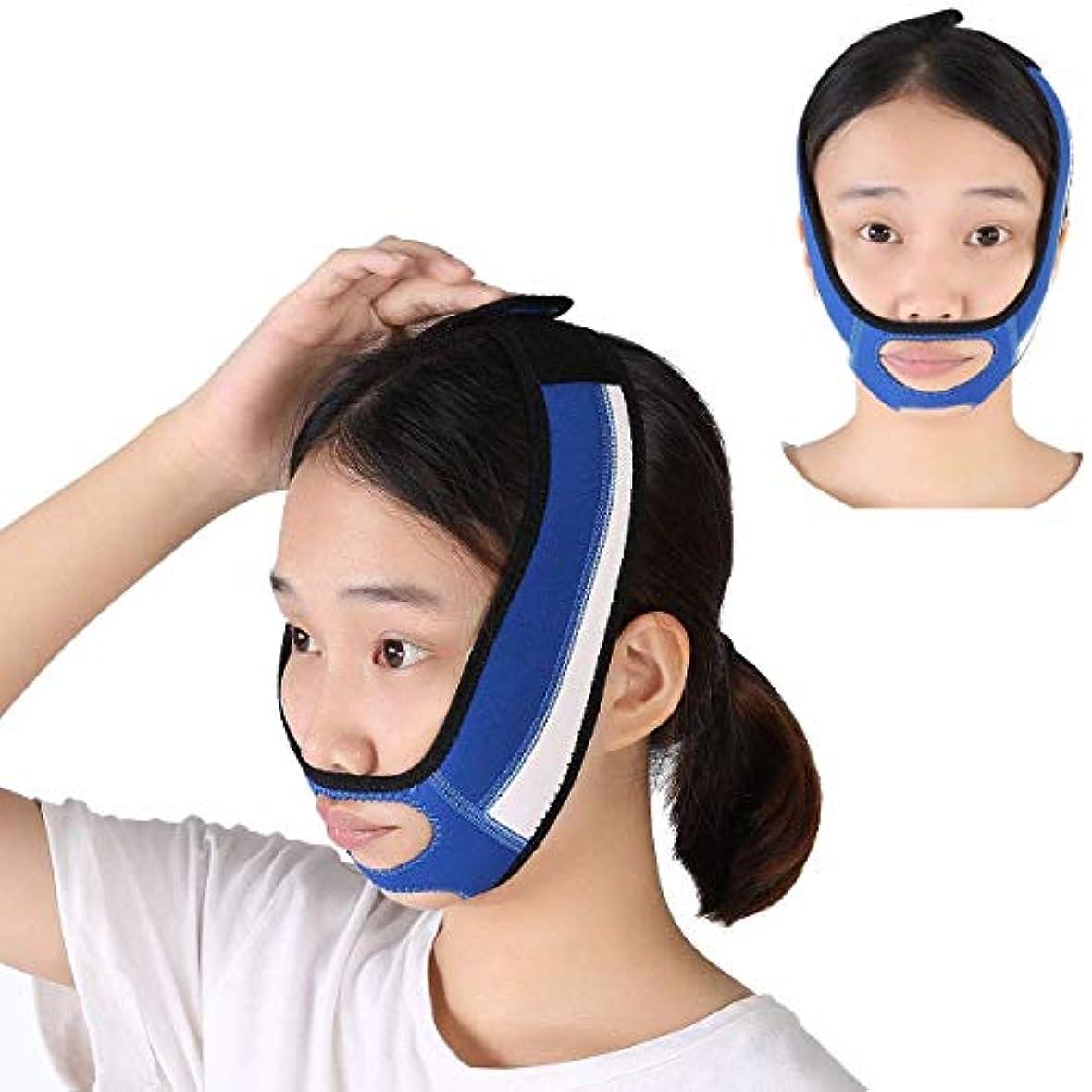 トラブル部分的実際のフェイシャルスリミングバンド-フェイスケアスキンマスクを締めます-フェイシャルスリミング用Vラインフェイスベルト、ダブルチン&しわの除去