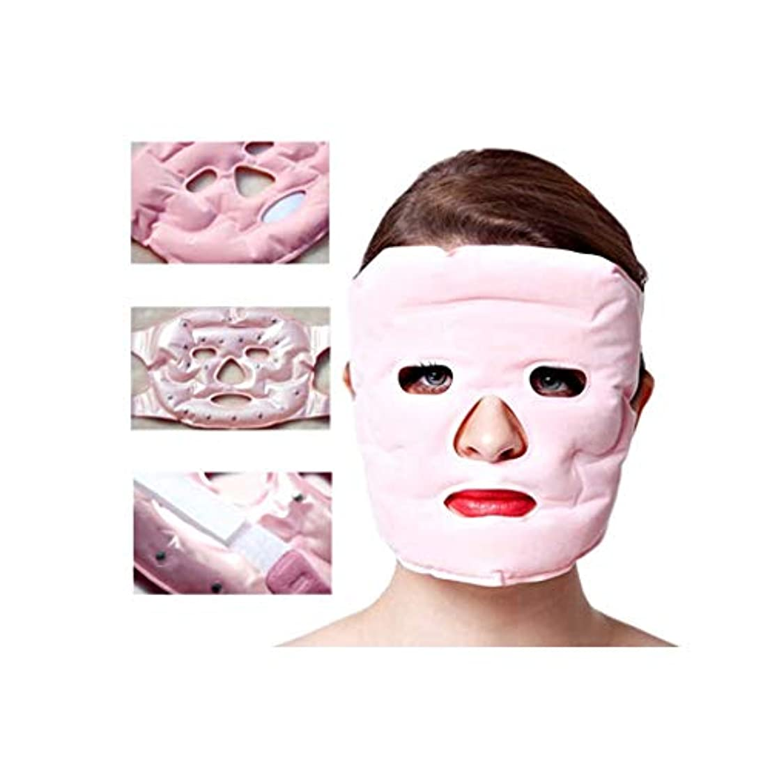 リストジーンズロードされたフェイシャルスリミング、Vフェイスマスク、フェイスリフティングビューティーマスク、磁気療法リフティングフェイス、肌の状態を改善するための肌の頬の引き締め