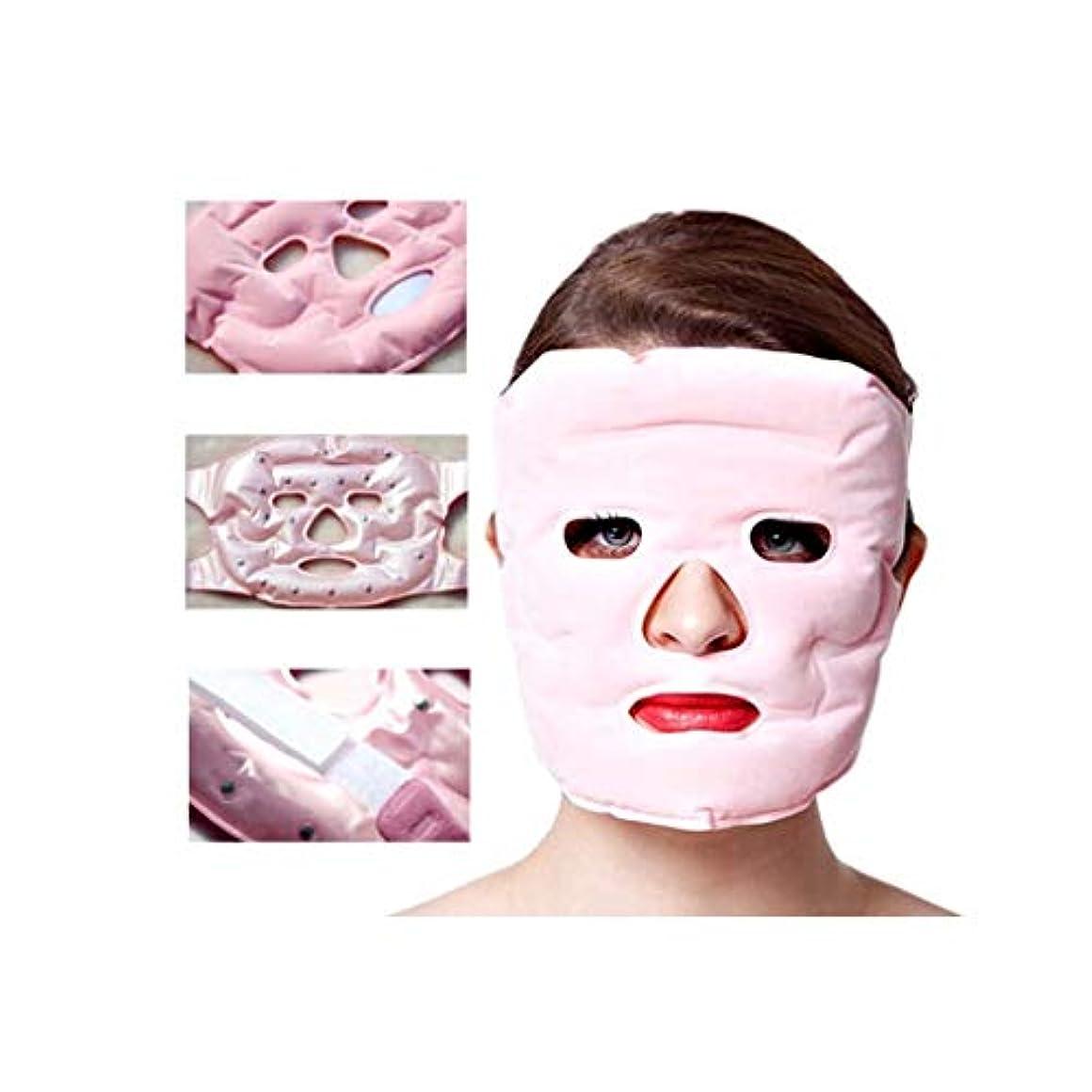 不正直狂人印をつけるフェイシャルスリミング、Vフェイスマスク、フェイスリフティングビューティーマスク、磁気療法リフティングフェイス、肌の状態を改善するための肌の頬の引き締め