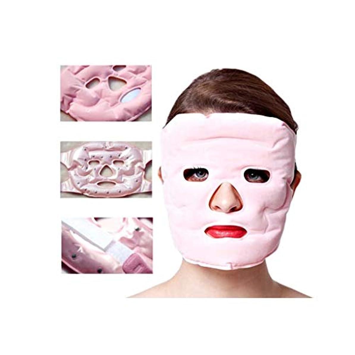 止まる初心者インフラXHLMRMJ フェイシャルスリミング、Vフェイスマスク、フェイスリフティングビューティーマスク、磁気療法リフティングフェイス、肌の状態を改善するための肌の頬の引き締め
