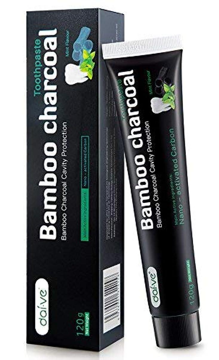 断言する熟すスコア歯磨き粉 竹活性化 竹の炭 チャコール 歯を口腔 衛生白化剤 美化