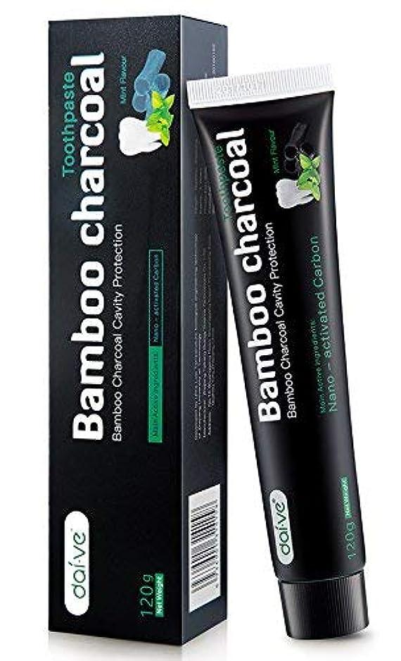 代数的モンゴメリー人類歯磨き粉 竹活性化 竹の炭 チャコール 歯を口腔 衛生白化剤 美化