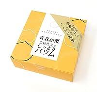 青森和栗の米粉仕立てバウム【青森県産和栗のコク 別立て製法 しっとり食感】