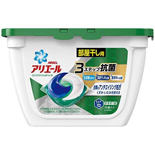 P&G『アリエール リビングドライジェルボール3D』