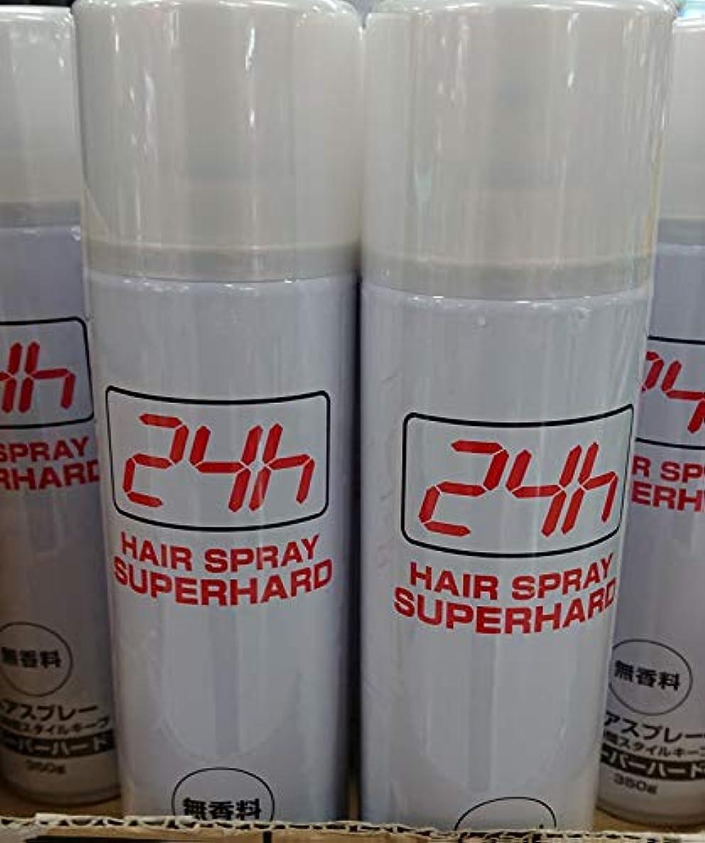 殺す慢コーンウォールKEEP24 ヘアスプレー スーパーハード 無香料 大容量350g 1本