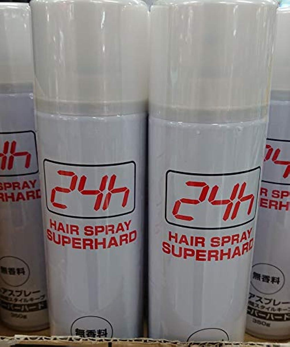 KEEP24 ヘアスプレー スーパーハード 無香料 大容量350g 1本