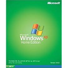 【旧商品】Microsoft Windows XP Home Edition