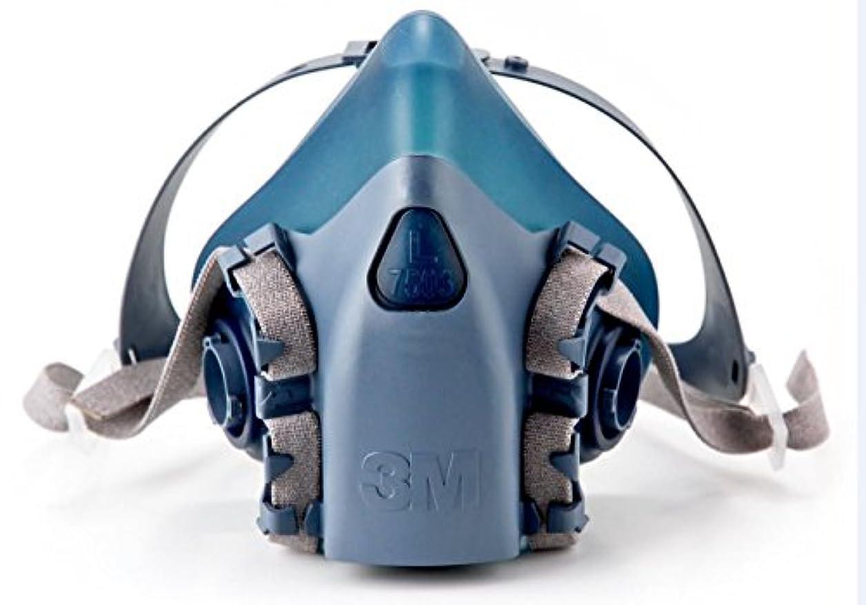 口径君主ガウン3 M Large Half Facepiece再利用可能な保護マスク7503 / 37083 (AAD)呼吸保護 3 Set (Large)