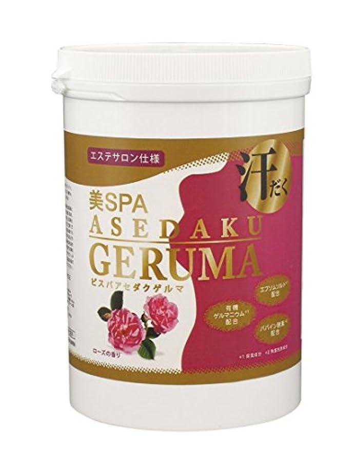 怠ファブリック親日本生化学 ゲルマニウム入浴料 美SPA ASEDAKU GERUMA ROSE(ローズ) ボトル 1kg