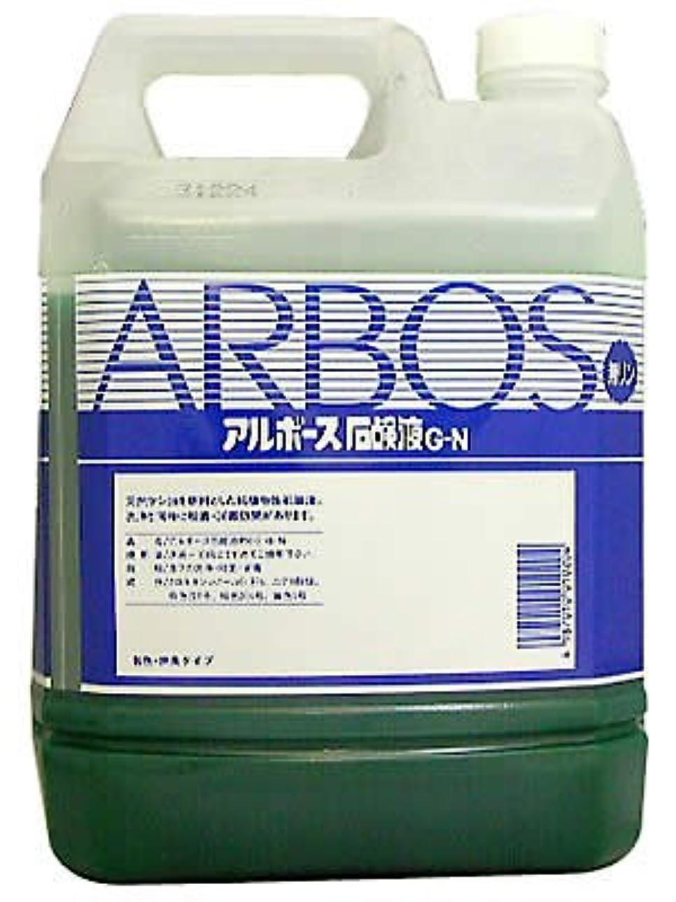 本当に懲戒悪化するアルボース石鹸液G-N 010204kg / 6-8601-01