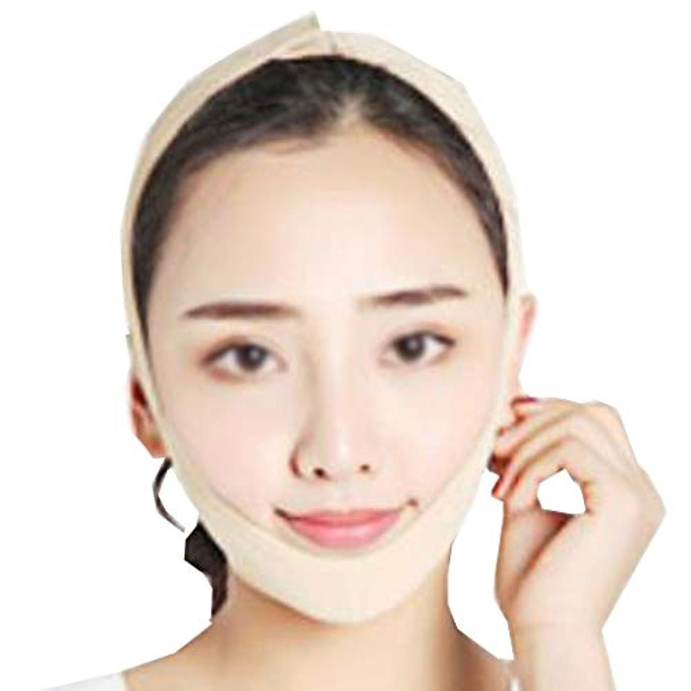 昼食贅沢取り囲むZWBD フェイスマスク, 細い二重顎の下の小さなVの顔の薄い顔の包帯ライン切り分ける術後の回復マスクの表面持ち上がるヘッドギアの束
