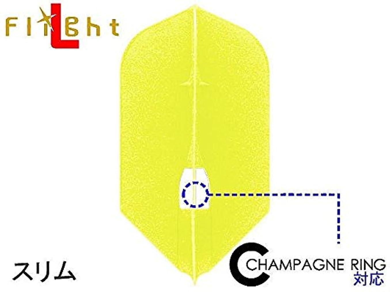 忘れっぽい幅アライアンスL-style フライトL イエロー/SLIM・シャンパンリング対応