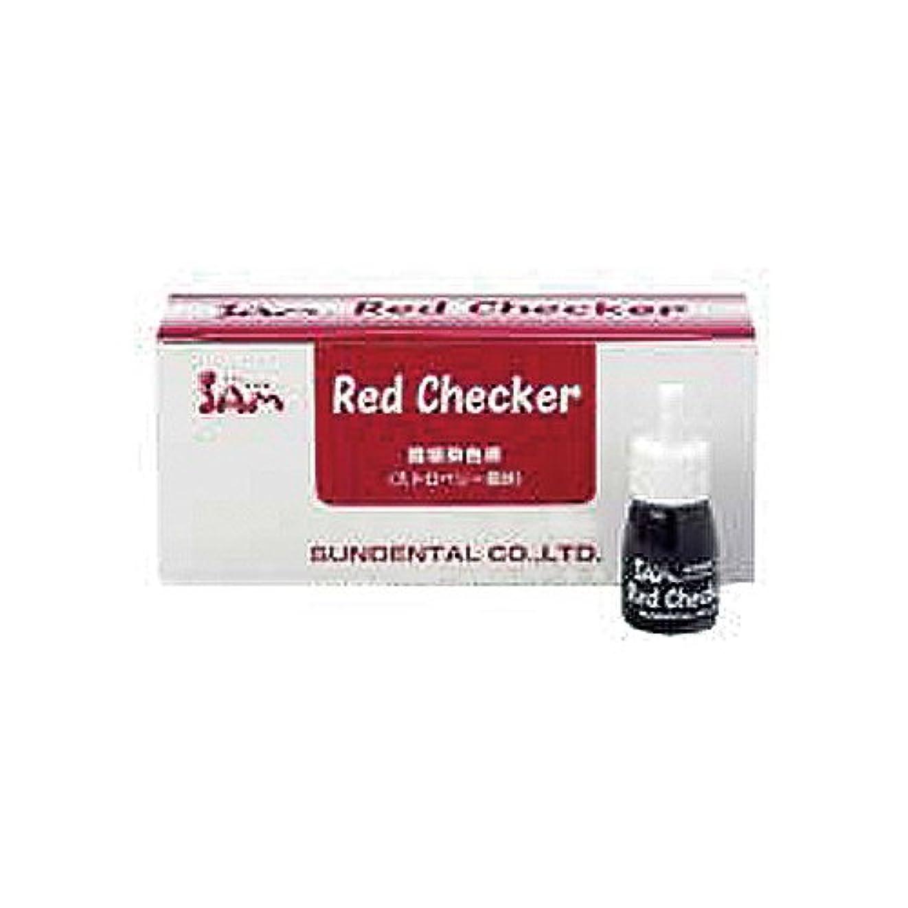 怪物前に体操サムフレンド レッドチェッカー Red Checker 5ml × 12本