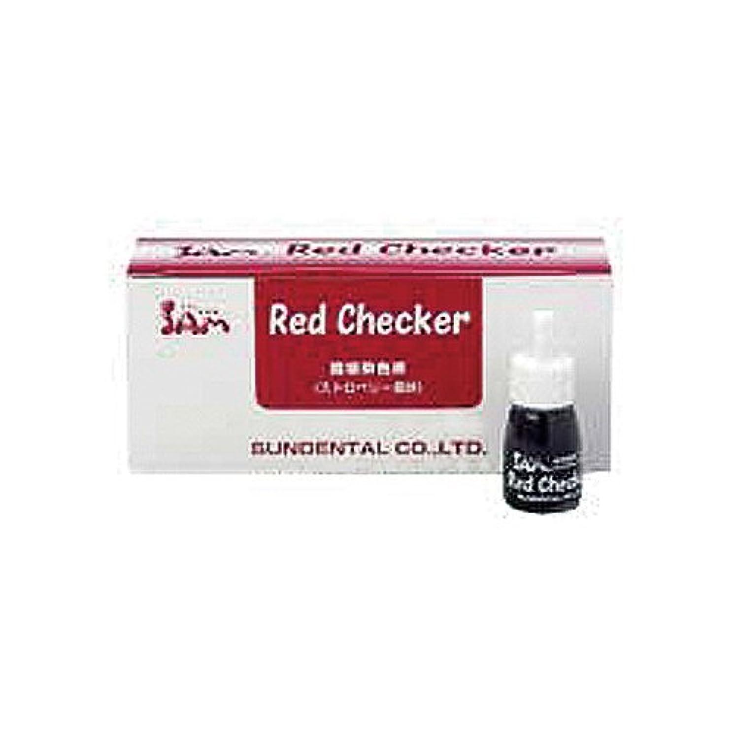 皮肉肌寒いマトロンサムフレンド レッドチェッカー Red Checker 5ml × 12本