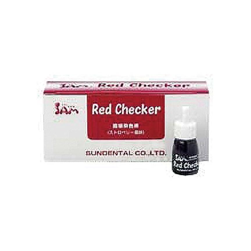 型回路どんなときもサムフレンド レッドチェッカー Red Checker 5ml × 12本