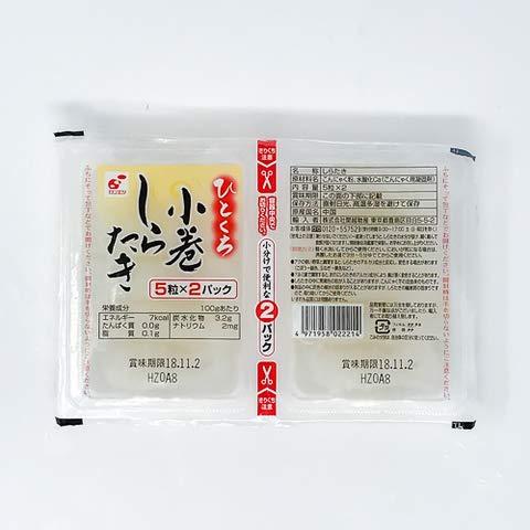 関越物産 ひと口小巻白滝 5粒x2パック 【冷凍・冷蔵】 1個
