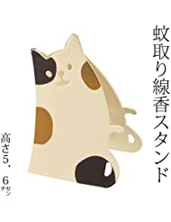DECOLE蚊取り線香クリップスタンド三毛猫 (SK-13935)Mosquito coil clip stand