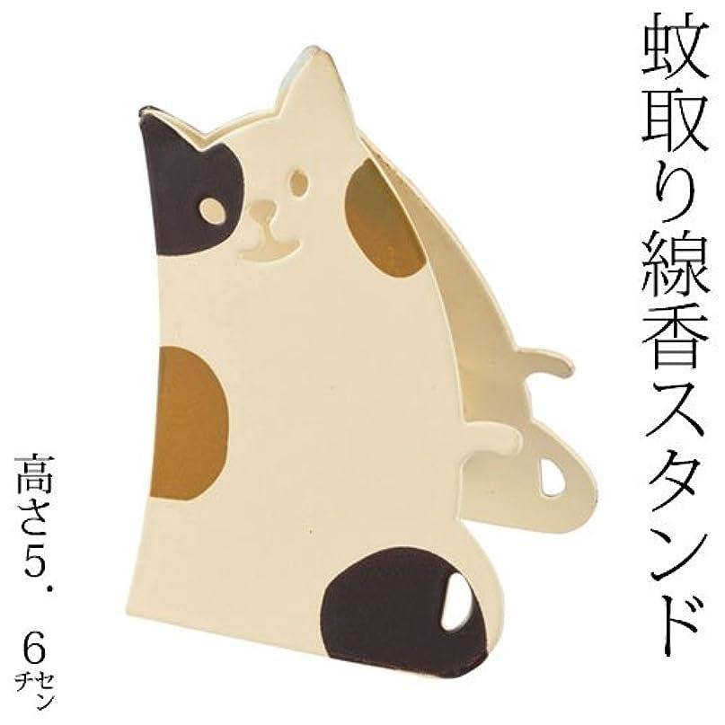 下線権威間違いDECOLE蚊取り線香クリップスタンド三毛猫 (SK-13935)Mosquito coil clip stand