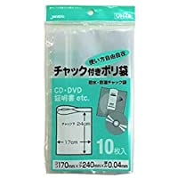 ジャパックス 防水 防湿 チャック付き ポリ袋 透明 横17×縦24cm 厚み0.04mm 使い方いろいろ CD DVDなどに 収納袋 UH-40 10枚入