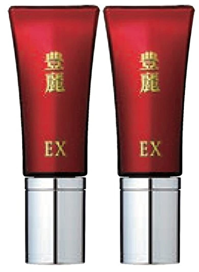 豊麗EX 16g 2本セット TVショッピングで話題のハリ肌美容液
