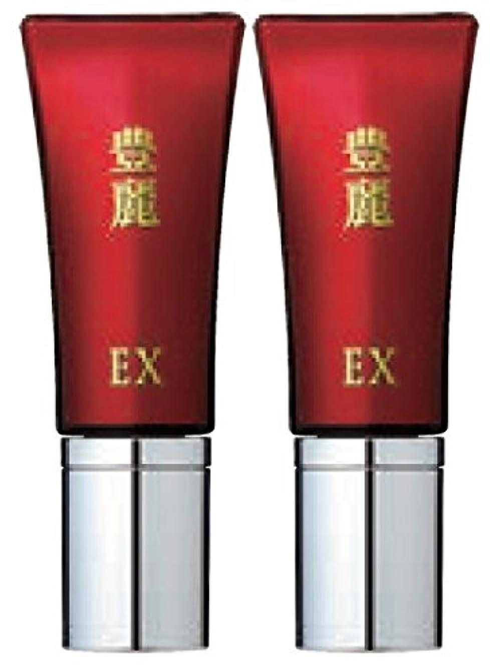 シートむしろ化学豊麗EX 16g 2本セット TVショッピングで話題のハリ肌美容液
