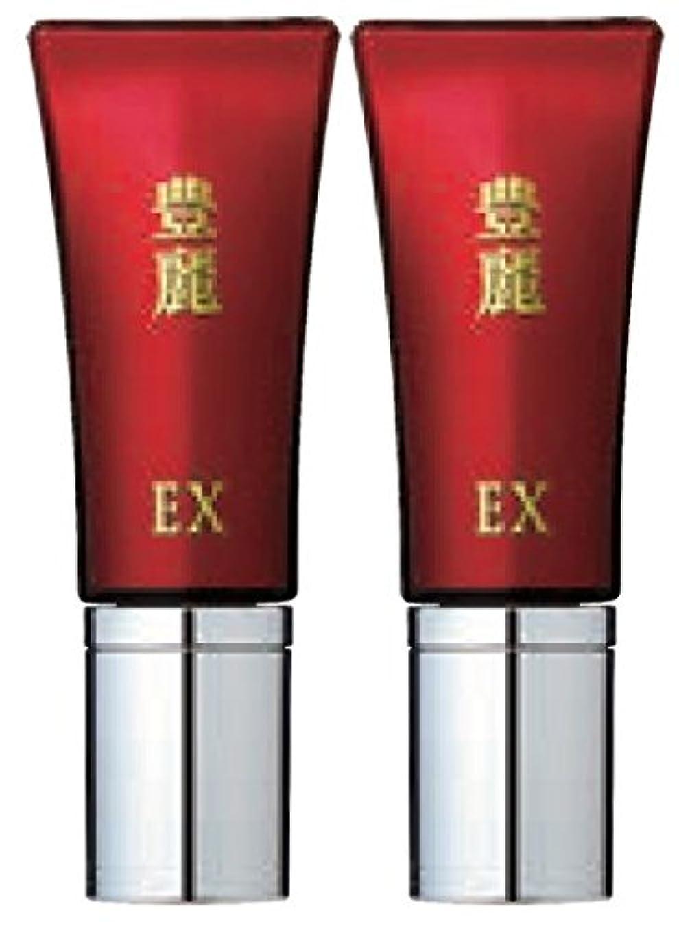 図拾う密輸豊麗EX 16g 2本セット TVショッピングで話題のハリ肌美容液