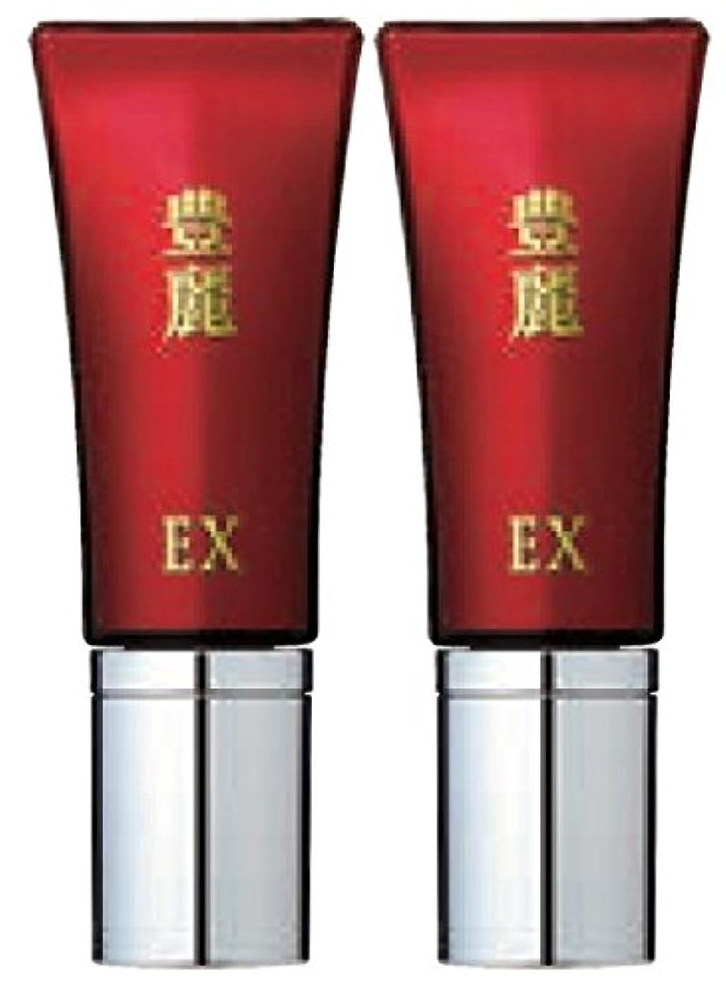 企業チャンピオン乙女豊麗EX 16g 2本セット TVショッピングで話題のハリ肌美容液