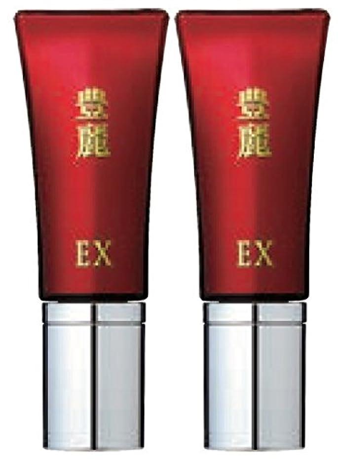 解放寸法エステート豊麗EX 16g 2本セット TVショッピングで話題のハリ肌美容液