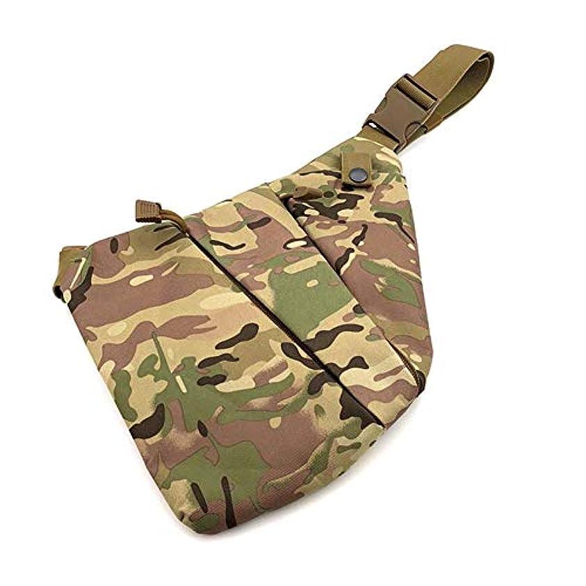 財産ガードガードDishyKooker 盗難防止薄型カジュアルホルスター 電話ポーチ 戦術的なチェストスリングバッグ