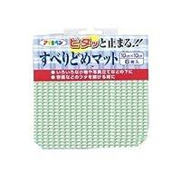 アサヒペン すべりどめマット 10cm×10cm グリーン LF7-10P