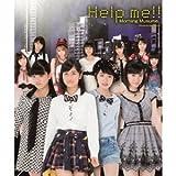Help me!!(初回生産限定盤F)