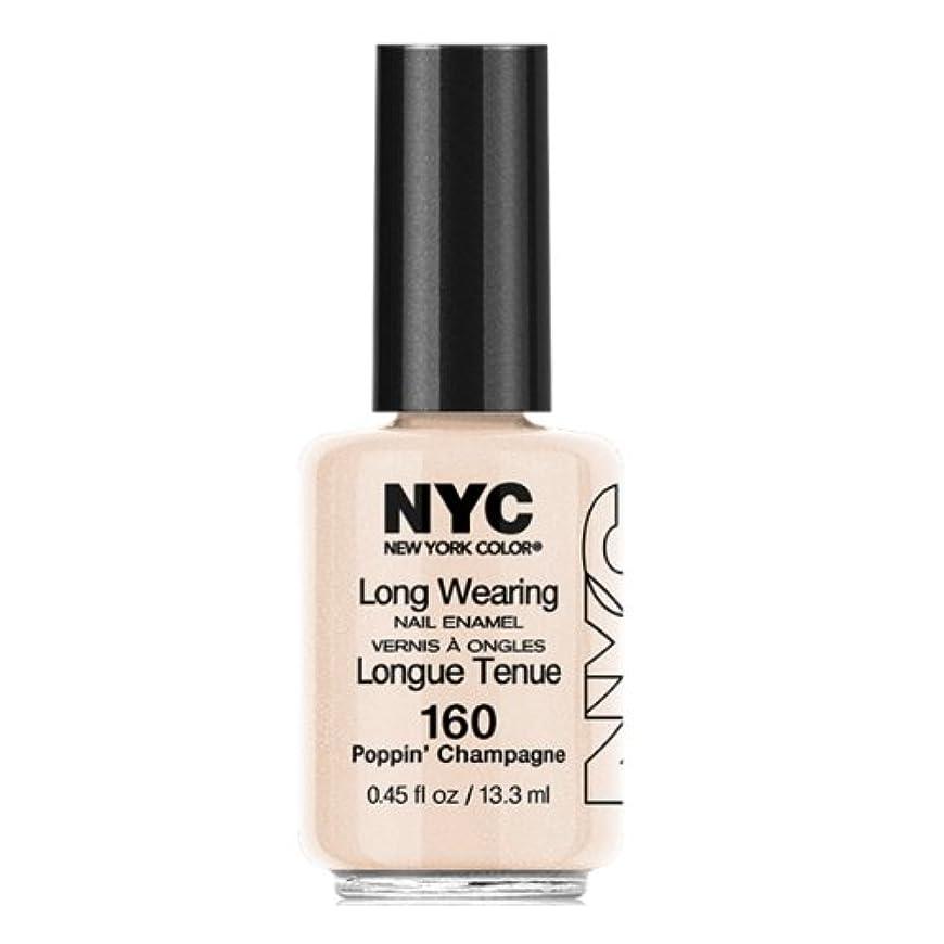 角度以来バッテリー(6 Pack) NYC Long Wearing Nail Enamel - Poppin' Champagne (並行輸入品)