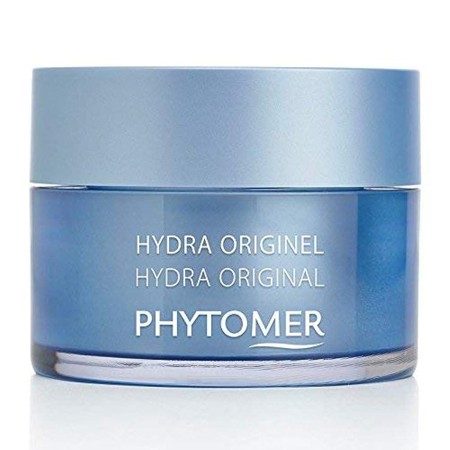 なかなかニュース悪行Phytomer Perfect Visage Gentle Cleansing Milk 250ml並行輸入品