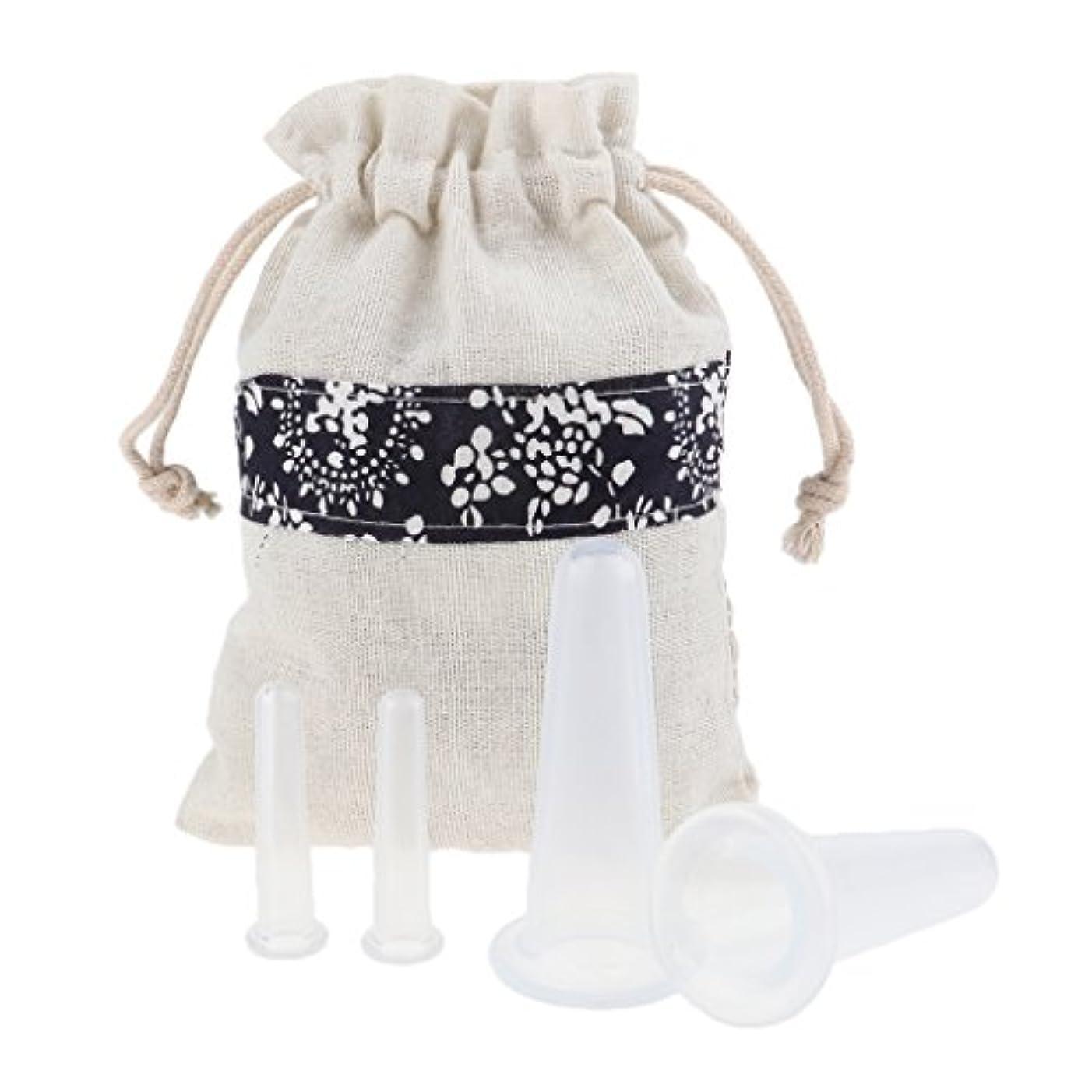 ボウリング買収ためにPerfk 4個 マッサージカップ カッピング ボディー マッサージ 収納ポーチ 自宅用 プロ サロン 美容院 スパ
