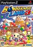 ボンバーマンランド3