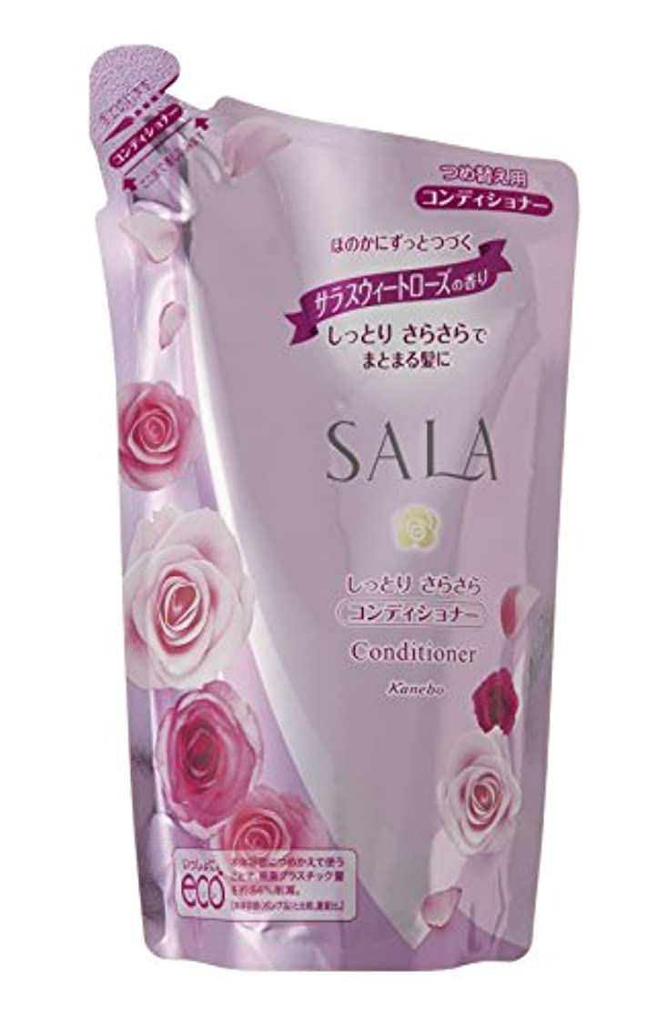 フォルダ不安定押すサラ コンディショナー しっとりさらさら サラスウィートローズの香り