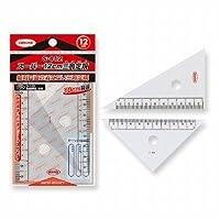 共栄プラスチック スーパー三角定規(ラミネート目盛) 12cm S-412 / 10セット