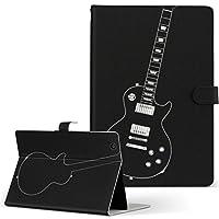 igcase Qua tab QZ8 KYT32 au LGエレクトロニクス キュアタブ タブレット 手帳型 タブレットケース タブレットカバー カバー レザー ケース 手帳タイプ フリップ ダイアリー 二つ折り 直接貼り付けタイプ 010278 ギター 音楽 黒