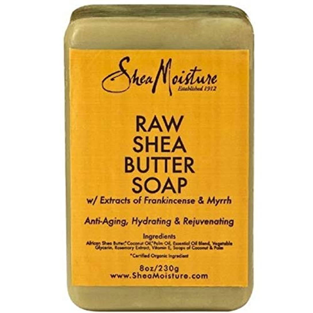 免疫過ち最愛のShea Moisture - Frankincense & Myrrhのエキスが付いている未加工シアバター棒石鹸 - 8ポンド