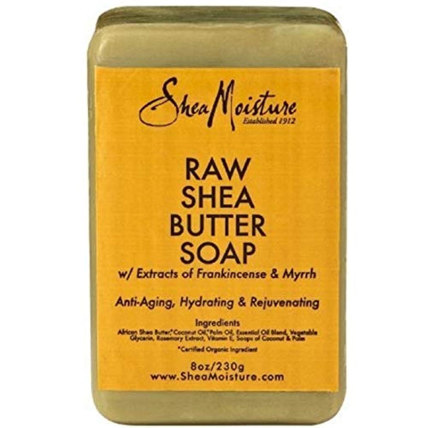 性能メトロポリタンハロウィンShea Moisture - Frankincense & Myrrhのエキスが付いている未加工シアバター棒石鹸 - 8ポンド