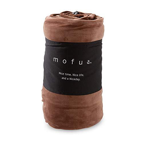 mofua ( モフア ) 掛け布団カバー うっとりなめらかパフ 布団を包める毛布 シングル シングル ブラウン 558...