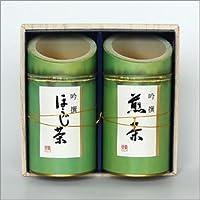 敬老の日伊勢茶最高級煎茶ほうじ茶セット