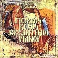 Byzantine Hymns