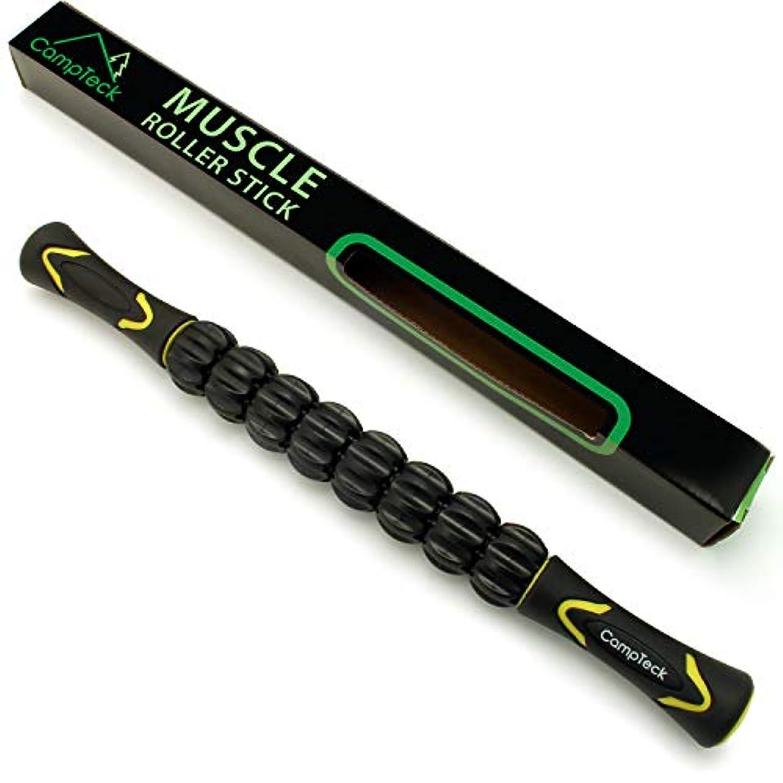 オールトランペット群がるCampTeck Muscle Roller Stick Sport Massage Hand Tool for Releasing Cramps, Legs Lactic Acid, Back Tightness Knots...
