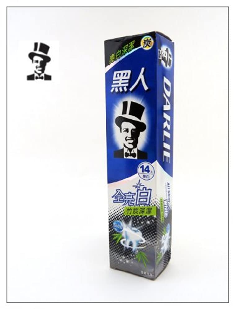 逆さまに靄絞る黒人 歯磨き 全亮白竹炭深潔 140g 台湾製