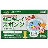 【日本製】ケアハート 口腔専科 お口キレイスポンジ 30本入