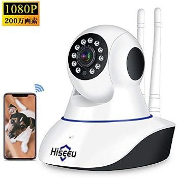 【フルアップグレード 】 ネットワークカメラ IPカメラ 1080P (暗視撮影 )(双方向音声)(動体検知)家庭監視ベビー/ペット/老人見守りWiFi 屋内ワイヤレス防犯カメラ