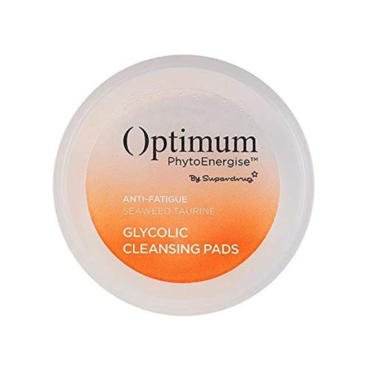 つま先大声でカリング[Optimum ] 最適Phytoenergiseグリコールクレンジングパッド - Optimum PhytoEnergise Glycolic Cleansing Pads [並行輸入品]
