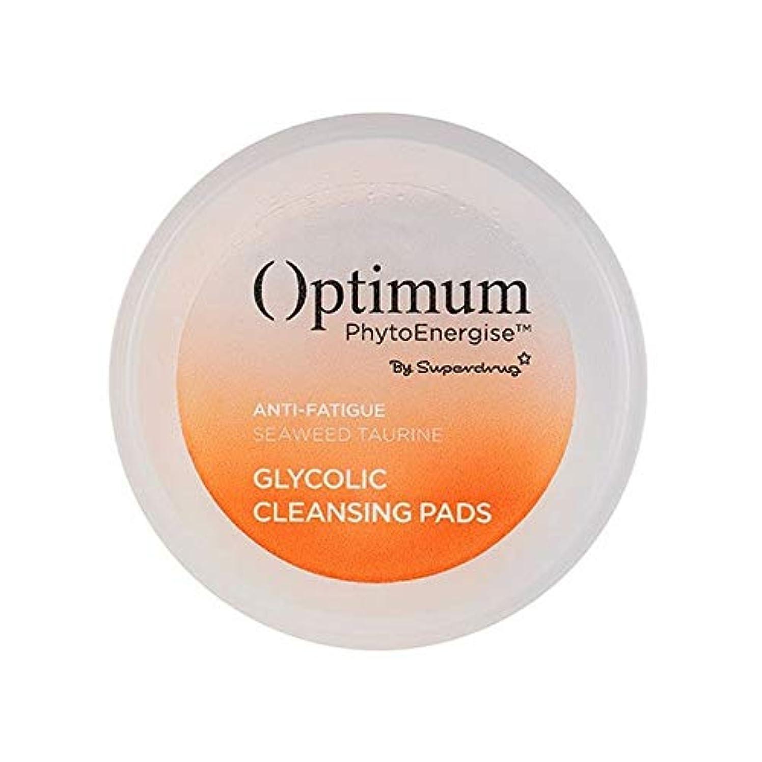 注入カビスーパー[Optimum ] 最適Phytoenergiseグリコールクレンジングパッド - Optimum PhytoEnergise Glycolic Cleansing Pads [並行輸入品]