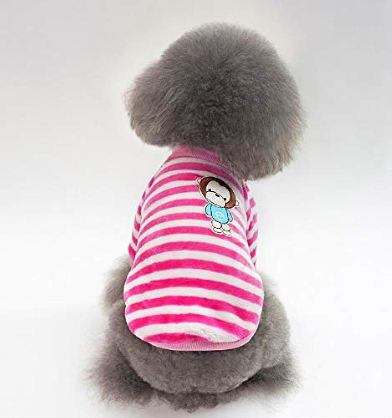 面エキスパート代数SfHx ペットの猫と犬の服、秋と冬の暖かくて快適な服のジャケット、ローズレッドストライプ漫画モンキーセーター (Size : S)